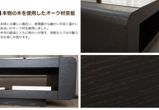 リビングテーブル 1300サイズ / Loob 商品詳細