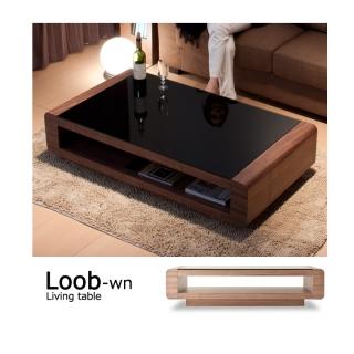 リビングテーブル [ウォールナット] / Loob