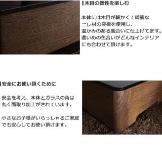 リビングテーブル 800サイズ・長方形/ Arly-elm800