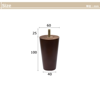 木製脚 4本セット(高さ10cm) / ELLE