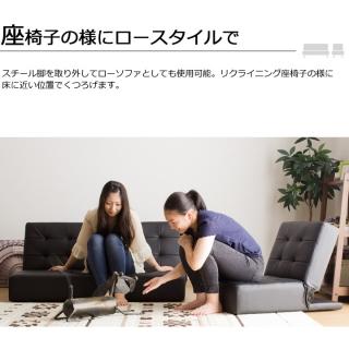 ロータイプとしてもお使い頂けるソファベッドです。