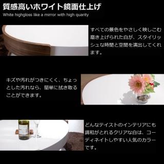 ホワイトハイグロス仕上げ リビングテーブル / Marini