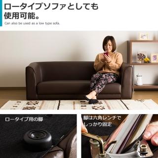 レザーソファ 2.5人掛け / Reitz