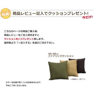 矢印スツール / Flecha-mini
