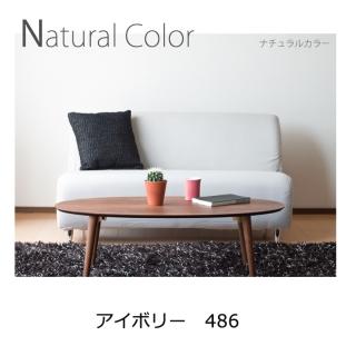 ソファカバー スツール1200サイズ / ELLE