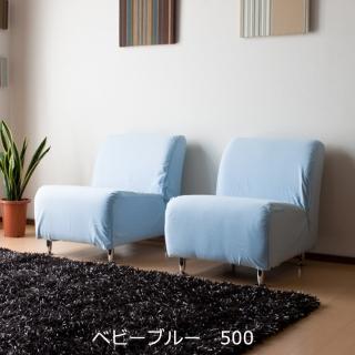 ソファカバー スツール / ELLE