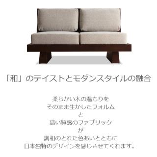 カバーリングソファ 2人掛け / Hida