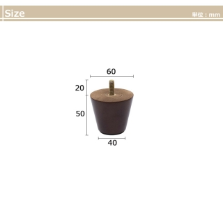 木製脚 4本セット(高さ5cm) / ELLE