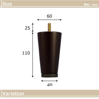 アジャスター付木製脚 4本セット(高さ11cm) / M8規格