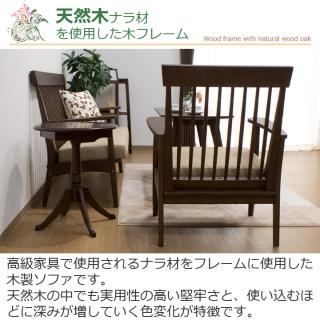 木製フレームソファ 1人掛け / Grim