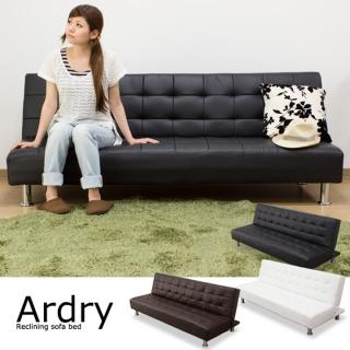 ソファベッド / Ardry
