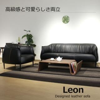 PUレザー張りソファ 3人掛け / Leon(レオン)