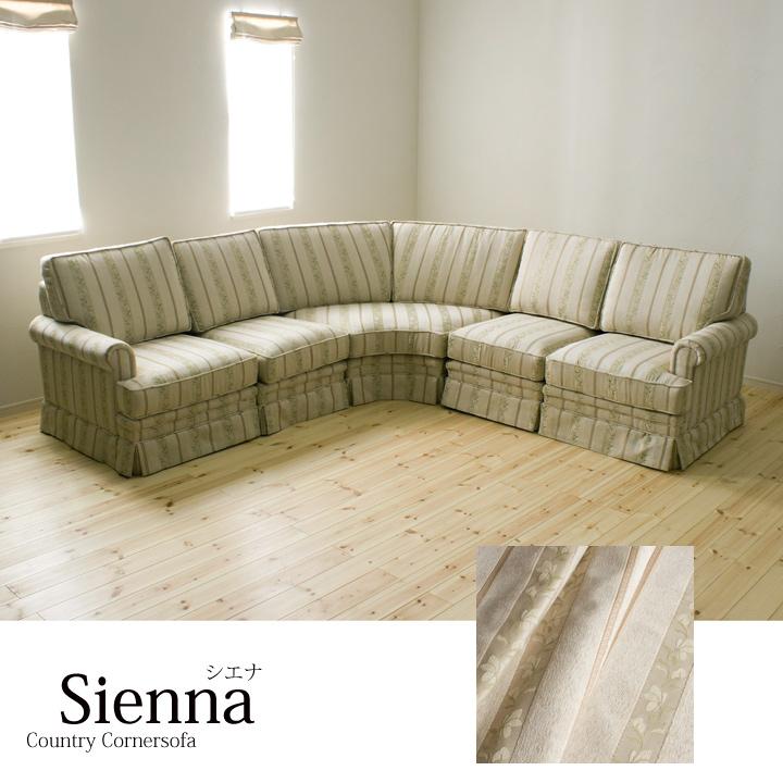カントリーコーナー5点セット / Sienna