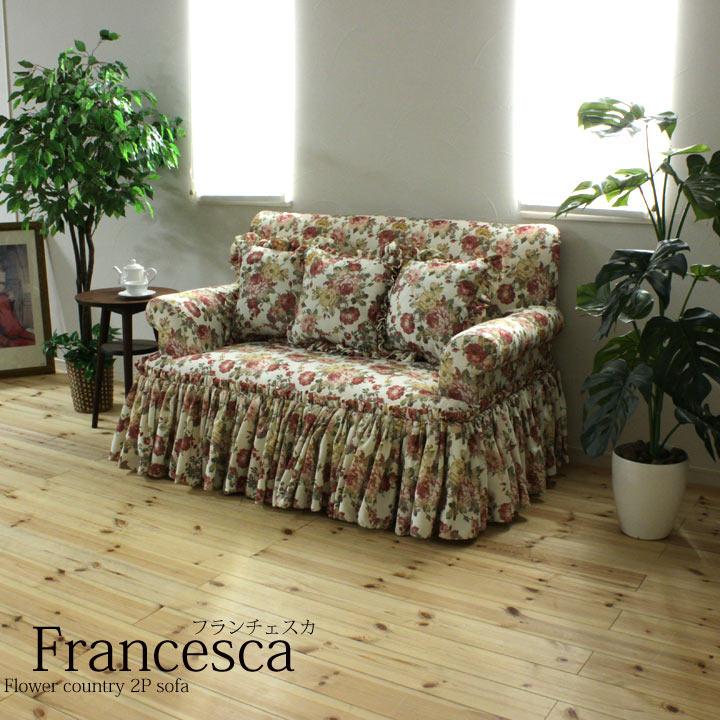 ファブリック カントリー2人掛けソファ / Francesca