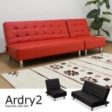 分割式ソファベッド / Ardly2