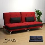 分割式ファブリックソファベッド / YF003