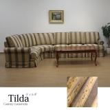 カントリーコーナーソファ 5点セット / Tilda(ティルダ)