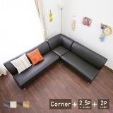 コーナーソファ セット 2.5人掛け+2人掛け+コーナー / ELLE