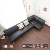 コーナーソファ セット 3人掛け+1人掛け+コーナー / ELLE
