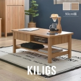 引出付きリビングテーブル  / Kiligs(キリグス)
