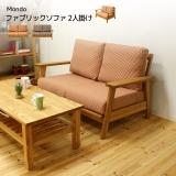 木枠フレームファブリックソファ 2人掛け / Mondo(モンド)オリジナル生地