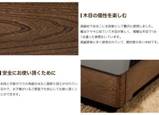 リビングテーブル 1000サイズ・正方形 / Arly-elm1000