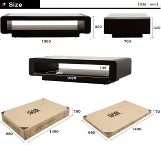 リビングテーブル 1300サイズ / Loob 商品サイズ