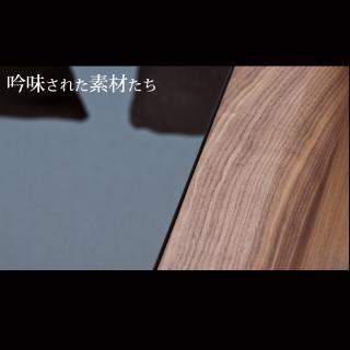 リビングテーブル [ウォールナット] / Loob 商品詳細