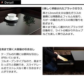 リビングテーブル 800サイズ・長方形 / Arly-bk800