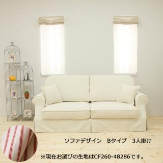 カントリーカバーリングソファ3人掛け(Bタイプ)/生地CF260-48286