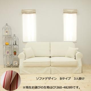 カントリーカバーリングソファ3人掛け(Bタイプ)/生地CF260-48289
