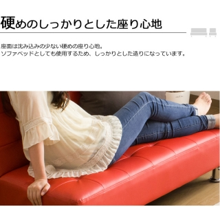 座面は体重をしっかりサポート