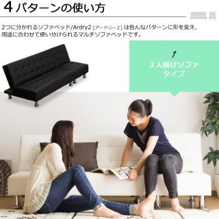 3人掛けソファのパターン