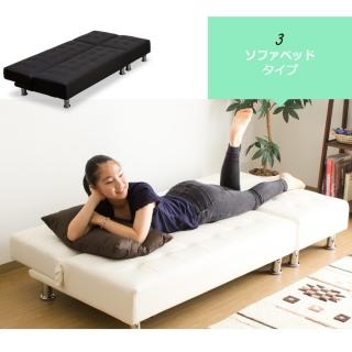 ベッドのパターン