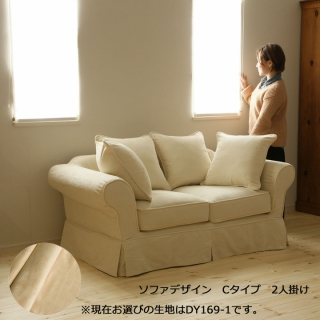 カントリーカバーリングソファ2人掛け(Cタイプ)/生地DY169-1