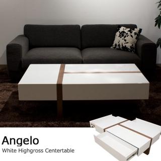ホワイトハイグロス仕上げ 収納付きセンターテーブル / Angelo