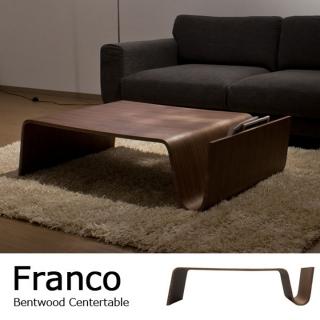 ウォールナット曲木 リビングテーブル / Franco