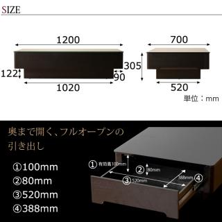 リビングテーブル 1200サイズ・長方形 [ブラック] / Arly-bk1200