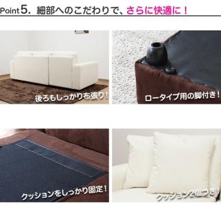 カウチソファセット 3人掛け+スツール / Shelmy