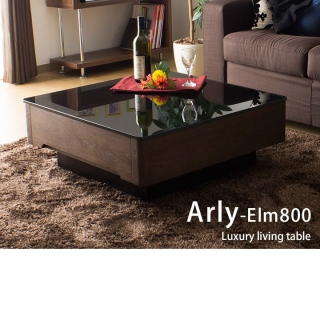 リビングテーブル 800サイズ・正方形 [ニレ] / Arly-bk800