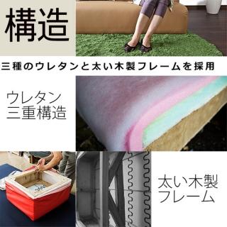 レザーソファ 3人掛け / ELLE