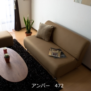 ソファカバー 3人掛け / ELLE