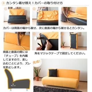 ソファカバー 1人掛け / ELLE