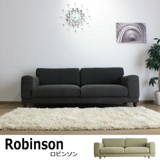 ロータイプファブリックソファ 3人掛け / Robinson