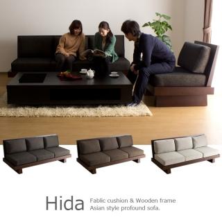 カバーリングソファ 3人掛け / Hida