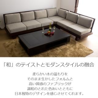コーナーソファ セット 3人掛け+2人掛け+コーナー / Hida