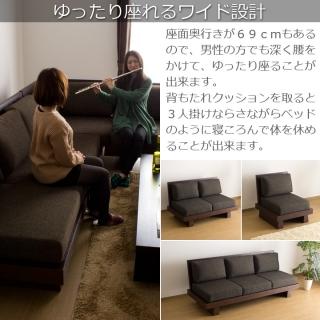 コーナーソファ セット 2人掛け+1人掛け+コーナー / Hida