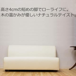 ソファ用木製脚 4本セット(高さ4cm) / M8規格