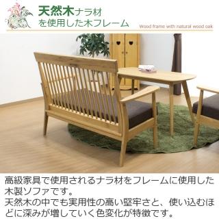 木製フレームソファ 2人掛け / GRIM