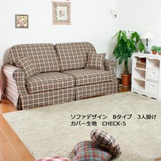カントリーカバーリングソファ3人掛け/生地CHECK-5